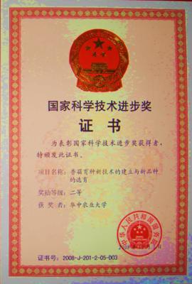 黑灵芝的食用方法_武汉华裕新美菌业有限公司